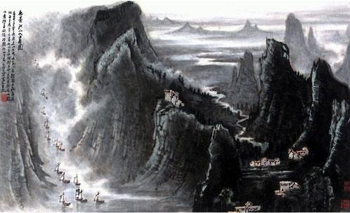 李可染·《无尽江山入画图》1982年-为祖国河山立传 李可染 下
