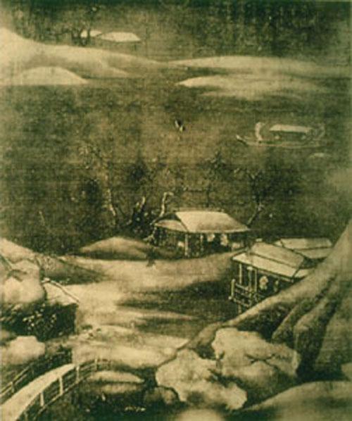 顾绍骅 王维/《雪溪图》