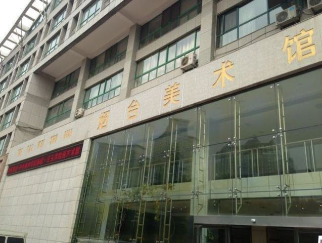 318艺术家陈昭作品烟台美术馆展出