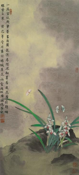 318,318艺术,陈湘波,国画,国画花鸟,《画出兰花迎春开》