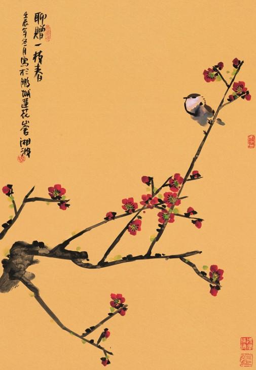 318,318艺术,陈湘波,国画,国画花鸟,《聊赠一枝春》