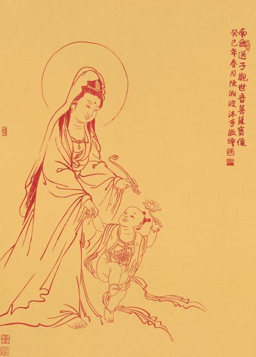 318,318艺术,陈湘波,国画,国画人物,《送子观音》