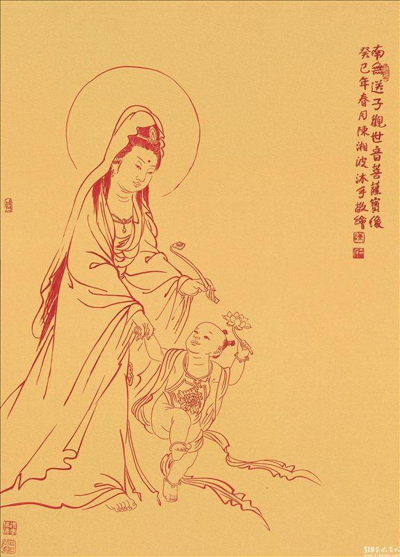 陈湘波,国画